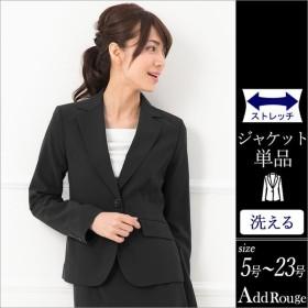 ジャケット 単品 レディース テーラードジャケット ストレッチ 長袖 洗える 通勤 オフィス 大きいサイズ 小さいサイズ