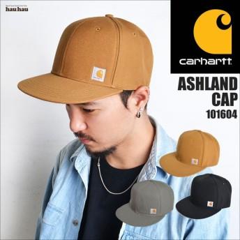 キャップ carhartt カーハート ashland cap ブラウン 黒 ブラック ベージュ キャンバス レディース メンズ 帽子 101604