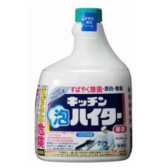 漂白剤 台所洗剤 業務用 花王 キッチン泡ハイター つけかえ用 1000ml×6本