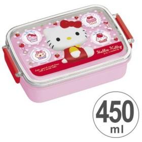 ■在庫限り・入荷なし■お弁当箱 角型 ハローキティ マスコット付 450ml 子供用 キャラクター