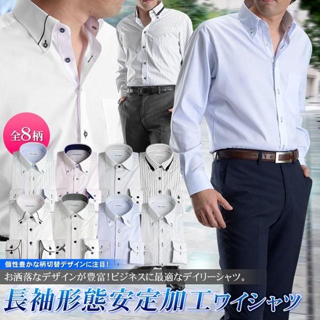 9344b65622900 Yシャツ ビジネス 形態安定 ワイシャツ 長袖 形状記憶 しわになりにくい メンズ ドレスシャツ
