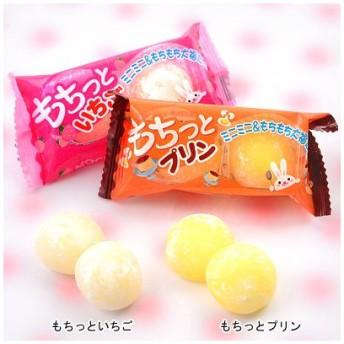 もちっとお餅シリーズ 20入全3種 駄菓子 13/0424 子供会 景品 お祭り 縁日