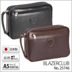 (国産)(A5サイズ対応)BLAZERCLUB パンチング角型セカンドポーチ(黒) 25746/01(セカンドバッグ)(平野鞄)(メール便不可)