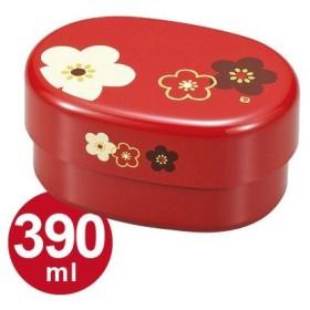 お弁当箱 HAKOYA コンパクト弁当 朱華文様梅 ( 弁当箱 和柄 ランチボックス )