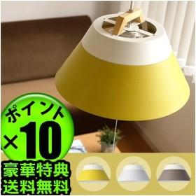 照明 ペンダントライト おしゃれ LED対応 3灯 LAMP by 2TONE 3BULB PENDANT 特典付き あすつく対応