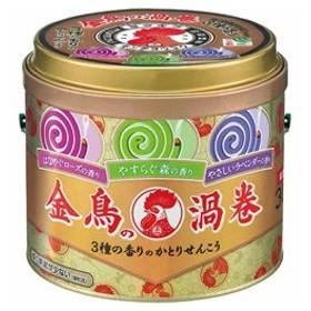 大日本除虫菊 【金鳥の渦巻】3種の香り 缶 30巻〔蚊取り用品〕