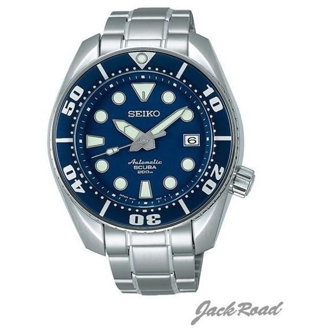セイコー SEIKO プロスペックス ダイバースキューバ メカニカル SBDC003 新品 時計 メンズ