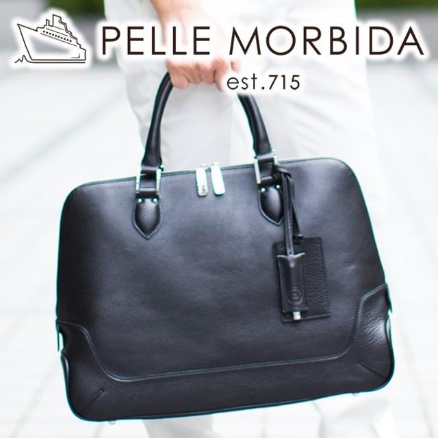 PELLE MORBIDA ペッレモルビダ Maiden Voyage メイデン ボヤージュ シュリンクレザー ブリーフケース PMO-MB045