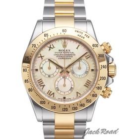 ロレックス ROLEX コスモグラフ デイトナ イエローシェル 116523NR 【新品】 時計 メンズ