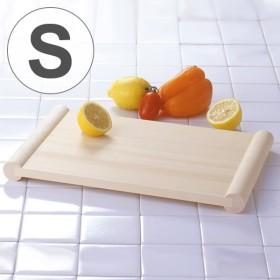 まな板 ひのき 清潔・浮かせ両面まな板 小 天然木 日本製 ( まないた ひのき 木製 )