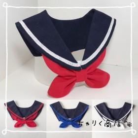 送料無料☆彡大人気!レトロなセーラー服風 猫の首輪