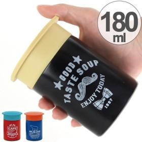 保温弁当箱 スープジャー カフェベーレ スープポット 180ml ( 保温 保冷 スープボトル )