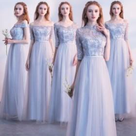 結婚式 ドレス ワンピース フォーマル お呼ばれ 大きいサイズ  膝丈 大人 体型カバー 半袖 春夏秋冬 10代20代 パーティードレス 30代