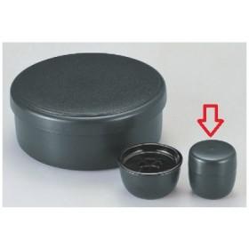茶筒 【茶筒(中ブタ付)グリーン乾漆】高さ90mm×直径:87【業務用食器】【グループI】