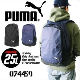 リュック プーマ PUMA 074459 レディース 大容量 通学 メンズ リュックサック バックパック ジム スポーツ 旅行 合宿 通勤