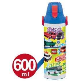 ■在庫限り・入荷なし■子供用水筒 トミカ 直飲み ステンレスボトル 600ml