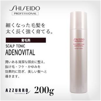 資生堂 ザ ヘアケア アデノバイタル スカルプトニック 200g【ゆうパック対応】
