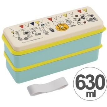 特価 【アウトレット セール】 お弁当箱 2段 シリコン製シールブタ ランチボックス スヌーピー 630ml ( 弁当箱 ランチボックス 食洗機対応 )