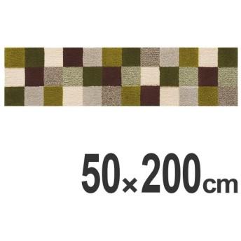【ポイント最大26倍】キッチンマット 200 50×200cm 滑り止め インテリアマット グリッドラグ ( キッチン マット 200cm カーペット ラグ )