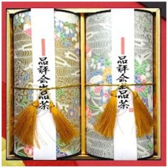 鈴木園 SZK-KE-111 【のし・包装可】品評会出品茶(150g×2) KE-111 (SZKKE111)