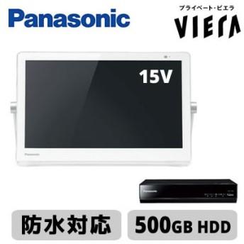 パナソニック 15V型 防水対応 地デジ ポータブル 液晶テレビ プライベート・ビエラ 500GB HDD内蔵 UN-15CT8-W ホワイト