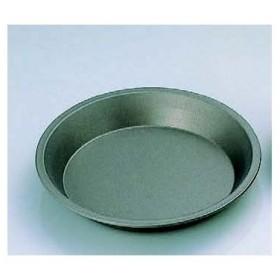 パイ皿 フッ素樹脂加工 小 (業務用)(同梱グループA)