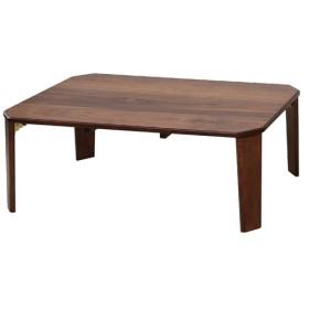 テーブル bois 90cm ( 座卓 センターテーブル 折り畳み )