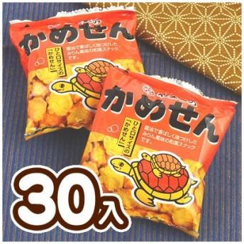 やまとのかめせん 30入 駄菓子 13/0307 子供会 景品 お祭り 縁日