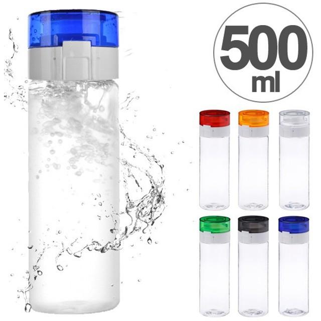 水筒 fhb ウォーターボトル 500ml 直飲み水筒 ワンタッチオープン ( プラスチックボトル スポーツボトル プラスチック製 )
