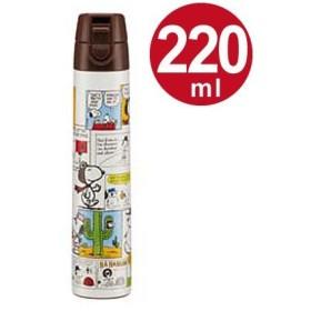 ■在庫限り・入荷なし■水筒 スヌーピー 直飲み 超スリムロック式 ワンプッシュステンレスボトル 220ml ( ステンレスボトル 直飲み 保冷 )