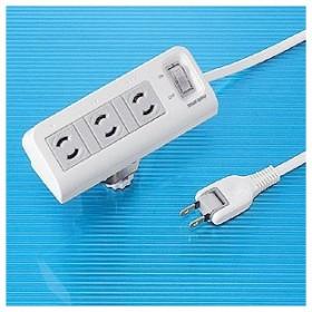 アウトレット 電源便利タップ(2P・3個口・2m) 一括集中スイッチ スイングプラグ クランプ付 out-TAP-B25  返品・交換不可 ネコポス非対応