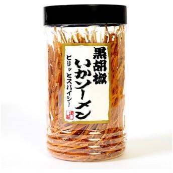 バラ売 ポット黒胡椒いかソーメン 81g 駄菓子 17H24