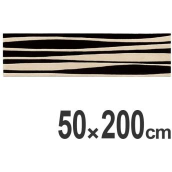 キッチンマット 200 50×200cm 滑り止め インテリアマット ウェーブパターン ( キッチン マット 200cm カーペット ラグ )