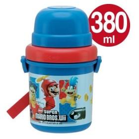 ■在庫限り・入荷なし■子供用水筒 スーパーマリオブラザーズ コップ付 ダイレクト水筒 380ml ( キャラクター プラスチック製 軽量 )