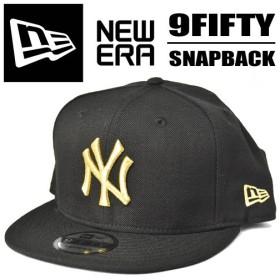 NEW ERA ニューエラ 9FIFTY スナップバックキャップ MLB ニューヨークヤンキース ブラック/メタリックゴールド 11308473 送料無料