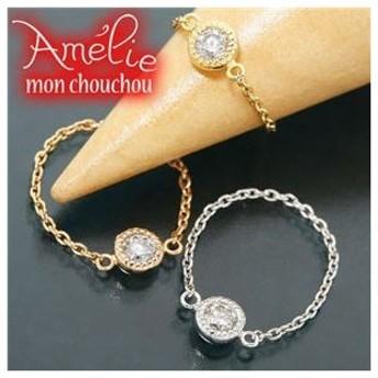 ds-867683 Amelie Monchouchou【タルトシリーズ】リング ピンクゴールド(PG) 7号 指輪 (ds867683)