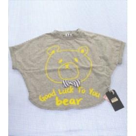 ee71f91560790 グラグラ GRAND GROUND 長袖Tシャツ ロンt 140cm 白系 ドット ジュニア ...