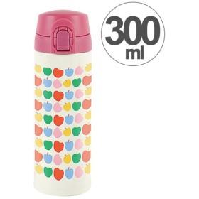 水筒 ワンプッシュマグボトル 保冷 保温 北欧 KEEP マイボトル 300ml アップル ( ステンレス 保冷保温 ステンレス製 )