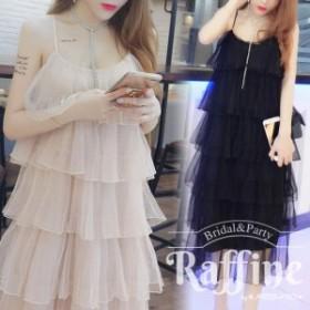 パーティードレス 韓国 ワンピース 二次会 結婚式 お呼ばれ ドレス  キャミソールワンピ ティアード