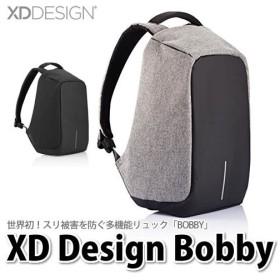 XD Design(バッグ)Bobby Back Pack(多機能リュック)(メール便不可)