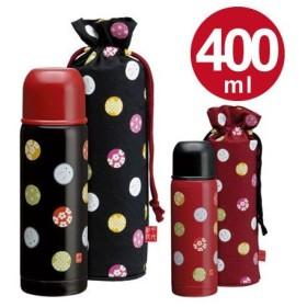 ■在庫限り・入荷なし■水筒 ステンレスボトル コップ付 てまりうさぎ 保温 保冷 400ml
