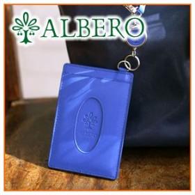 【ポイント15倍】ALBERO アルベロ パスケース パス・ケース ブランド レディース 8008 人気