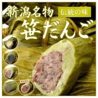 ds-525803 お試しに!新潟名物伝統の味!笹団子 つぶあん10個 (ds525803)