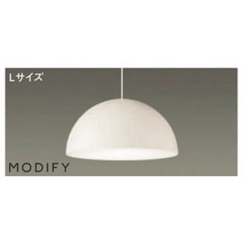 【LGB15162WZ】パナソニック 半埋込吊下型 LED(電球色) ダイニング用ペンダント MODIFY(モディファイ) ドーム型 【panasonic】