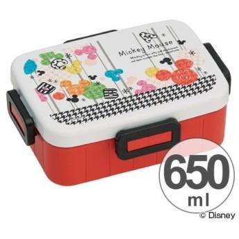 ■在庫限り・入荷なし■お弁当箱 ミッキーマウス ジョイフル 4点ロックランチボックス 1段 650ml キャラクター