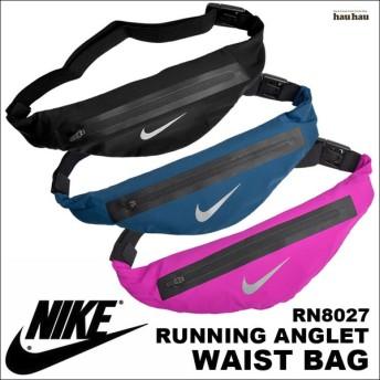 ランニング ポーチ ナイキ NIKE ウエストバッグ ミニ 小さい ジョギング バッグ ウエストポーチ RN8027 レディース メンズ スポーツ