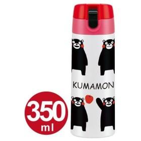 ■在庫限り・入荷なし■水筒 くまモン 直飲み ワンプッシュステンレスマグボトル 350ml ( ステンレスボトル 直飲み 保温 保冷 )