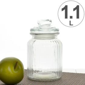 ■在庫限り・入荷なし■保存容器 グラスジャー ヴァーティカル 1.1L ( ガラスジャー ガラス容器 調味料容器 )