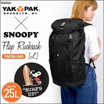 リュック スヌーピー ヤックパック YAKPAK SNOOPY フラップ 黒 ジョークール リュックサック JOECOOL コラボ メンズ ブラック A3