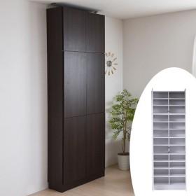 本棚 ブックシェルフ 1cmピッチ 深型 扉付棚 幅81cm 上置きセット ( 書棚 壁面収納 リビング収納 ラック )